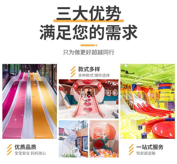 七彩螺旋室内大型塑料滑梯三大优势
