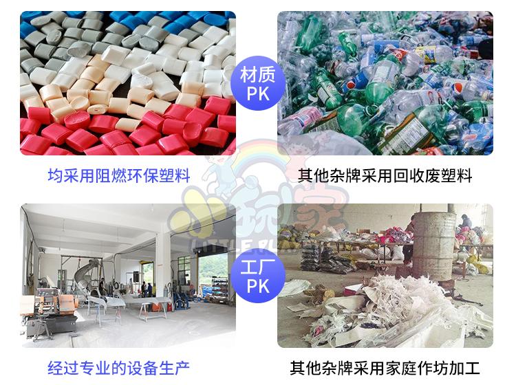 网红EPP积木乐园材质工厂