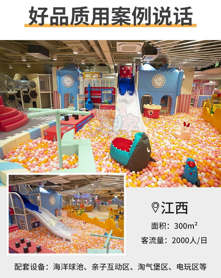 江西七彩螺旋室内大型塑料滑梯真实案例展示