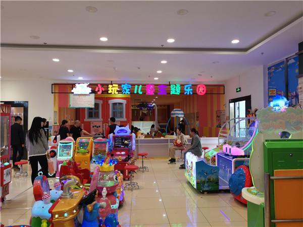 宁波小玩家儿童主题乐园