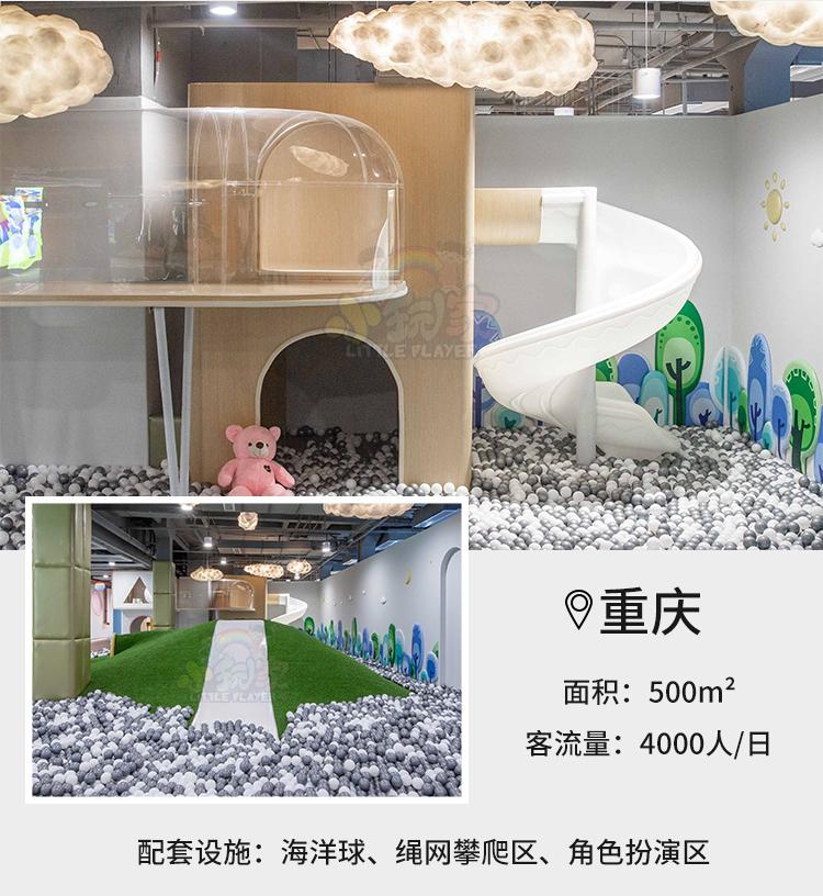 重庆七彩螺旋室内大型塑料滑梯案例