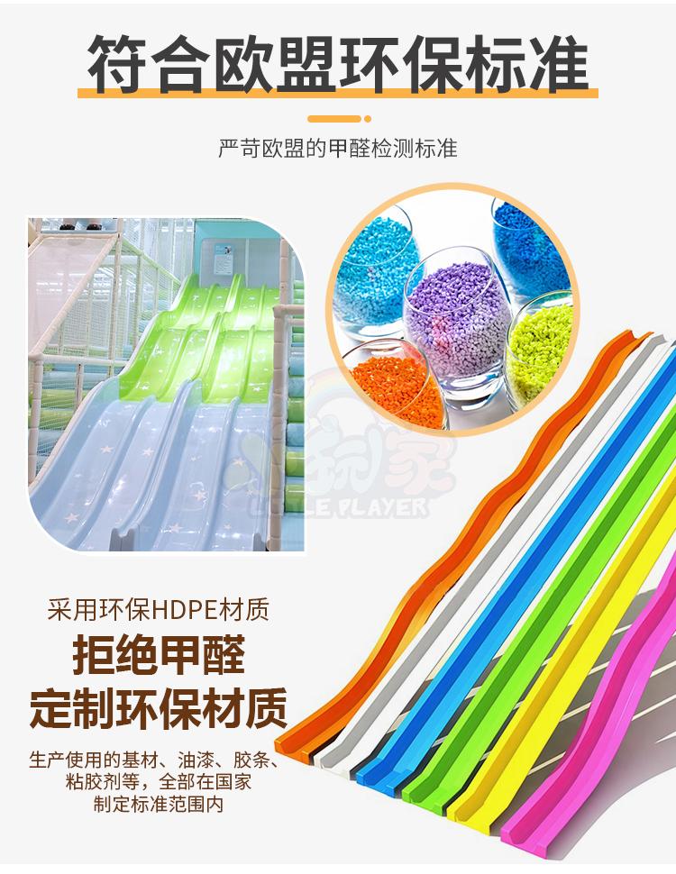 七彩螺旋室内大型塑料滑梯环保材质欧盟标准
